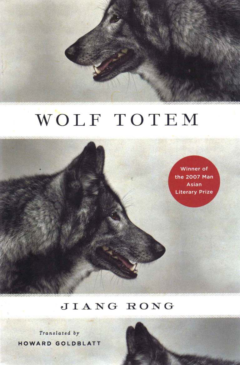 Wolf-Totem-Cover